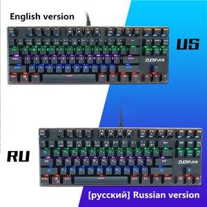 Image 3 - Oyun mekanik klavye 87key anti gölgelenme mavi kırmızı anahtarı arkadan aydınlatmalı klavye LED usb kablolu klavye oyun dizüstü bilgisayar