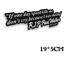 بول ووكر لصائق إذا يوم واحد سرعة يقتل لي ، هل لا تبكي لأنني كان يبتسم نافذة السيارة الفينيل السيارات التصميم