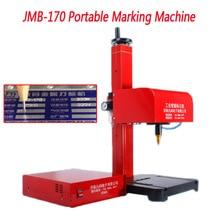 JMB-170 переносная маркировочная машина для код VIN, пневматический ударно-точечная маркировка машина подходящий мотор для автомобильной рамы 110/220 V 200 W