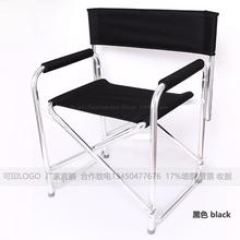Compra Disfruta Del Envío En Aluminum Chair Director Y Gratuito SzVMpqjLUG