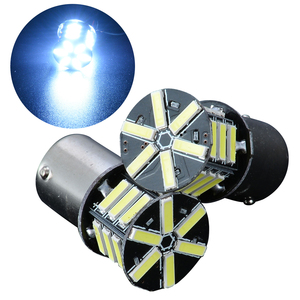 Image 1 - New Pair BA15S 1156 7020 21LED Light Tail Backup Reverse Brake Turn Signal Light Bulb White