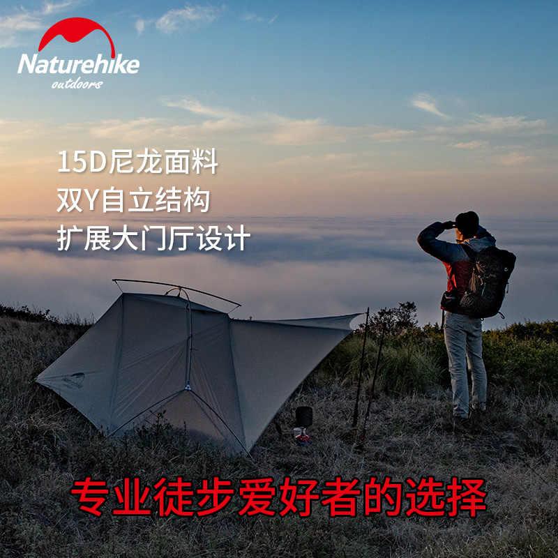 Nature randonnée série VIK tente simple extérieure ultra légère 0.93kg 15D nylon camping randonnée neige étanche à la pluie portable tente en aluminium