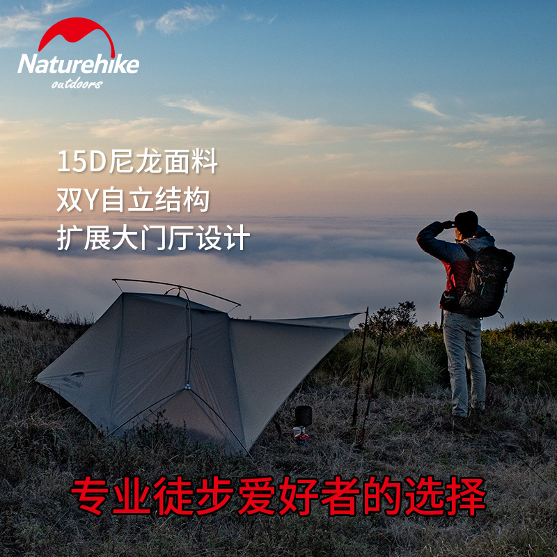 Naturehike VIK Serie Outdoor single tent ultra light 0.93kg 15D nylon camping hiking snow rainproof portable aluminum tent - 4