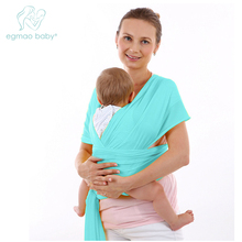 Baby Carrier Sling For Newborns Soft Infant Wrap Breathable Wrap Hip-seat Breastfeeding Nursing Cover