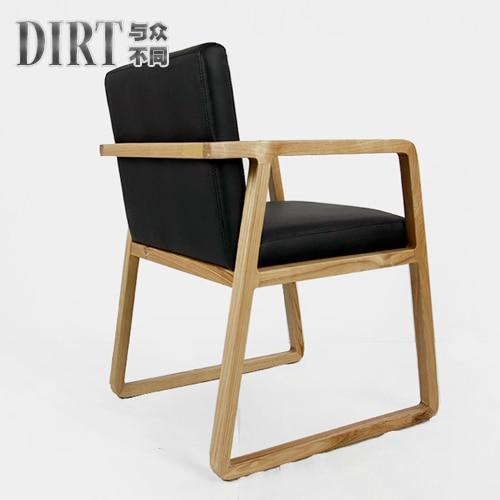 scandinavian modern minimalist japanese style wood ikea bentwood arm
