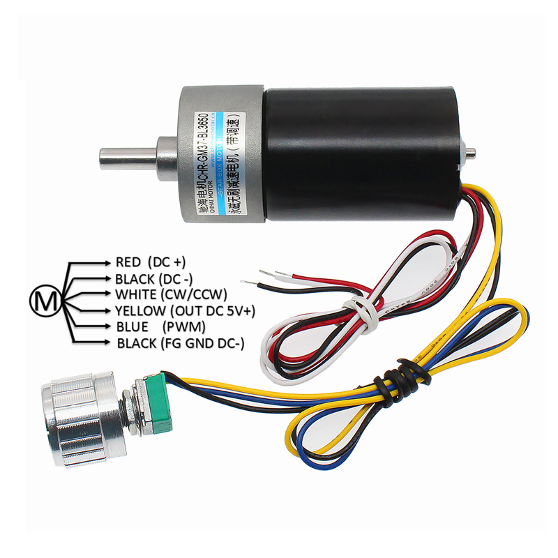 GM37-BL3650 DC brushless geared motor / self-contained stepless speed control knob DC12V 24V цена