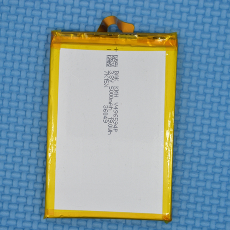 Rush Sale Limited Stock Retail <font><b>12000mAh</b></font> New Replacement <font><b>Battery</b></font> For <font><b>Doogee</b></font> BL12000/BL12000Pro High Quality image