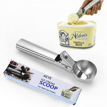 New 7-inch Stainless Steel Ice Cream Spoon with Spring Handle 5 cm Diameter Player Household Kitchen Accessories