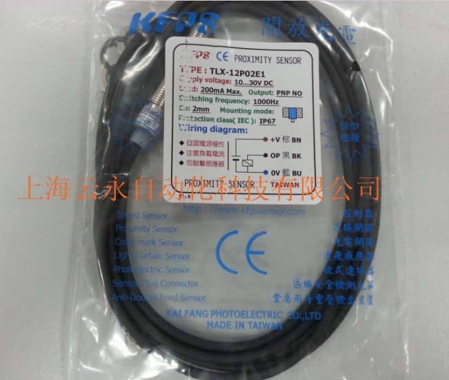 NEW  ORIGINAL TLX-12P02E1 Taiwan kai fang KFPS twice from proximity switch turck proximity switch bi2 g12sk an6x