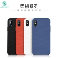Case For Apple IPhone X Original Nillkin FLEX Silicon Protective Case For IPhone X High Quality