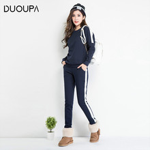 DUOUPA 2019 fashion casual hot sale sports stitching long sleeve two-piece suit solid color