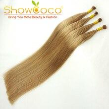 """ShowCoco 200 пряди/упаковка I Tip Наращивание волос человеческие волосы Remy шелковистые прямые мягкие Толстая ручка кончик волос натуральный 1"""""""
