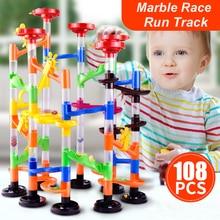 108PCS DIY Construction Marble Race Run Maze Balls Pipeline Type Track Building Blocks Baby Educational Block Toy For Children цена 2017