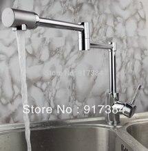 Новый Кухня раковина и кран бассейна хромированная отделка смесители кран JN8528