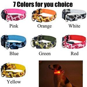 Image 2 - Led 개 목걸이 빛나는 애완 동물 제품 안전 위장 세련 된 깜박이 글로우 목걸이 애완 동물 액세서리