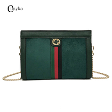CUMYKA New Scrub Bags For Women 2019 Chain Retro Shoulder Lady Bag Crossbody Small Casual Tote PU Leather Woman Handbag Flap