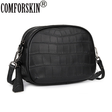 COMFORSKIN The Fist Layer of Genuine Leather Ladies Messenger Bag Hot Brand Fashion Stone Pattern Cross-body High Quality