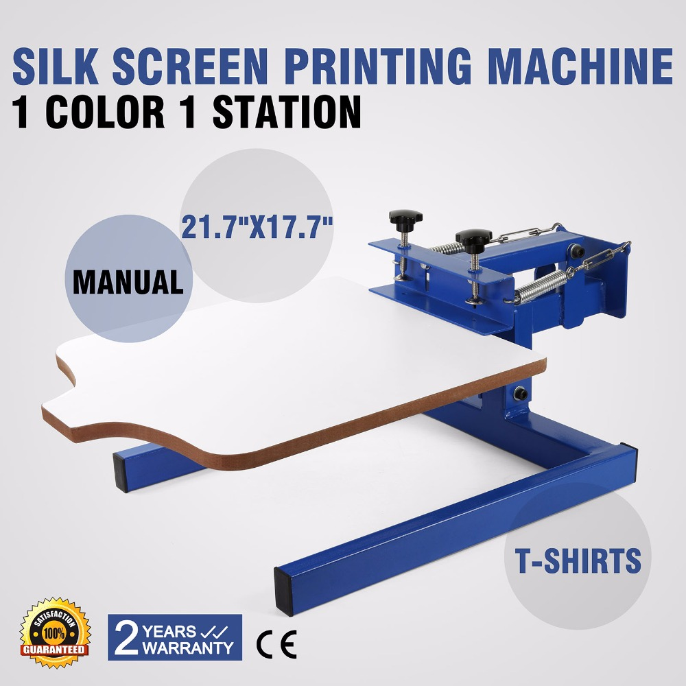 Single Color Screen Press Printing Machine W/ Removable Pallet Special Design For Beginners DIY