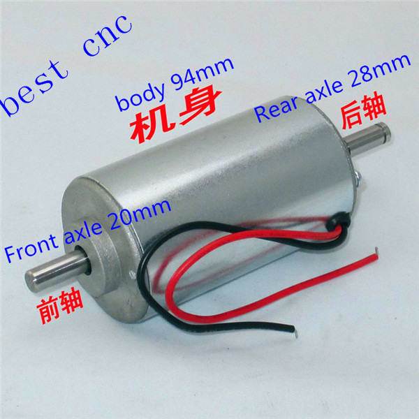 New 300W DC spindle motor speed 12,000 rpm DC48V just spindle body