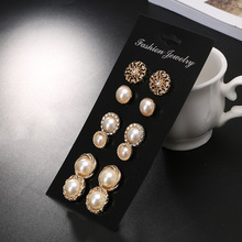 Fashion 6 Pairs/set Simulated Pearl Beads Crystal Stud Earrings Set For Women Round Flower Brincos Jewelry Bijoux Hot