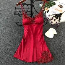ผู้หญิงเซ็กซี่ชุดชั้นในผ้าไหม Nightgown ฤดูร้อนชุดลูกไม้ชุดราตรีชุดนอน Babydoll Nightie ซาติน Homewear หน้าอก Pad ชุดนอน