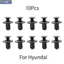 10x Автомобильный крепеж для hyundai Tucson Elantra Sonata solaris Santa Fe Accent i30 i20 для брызговика бампера крепежные зажимы