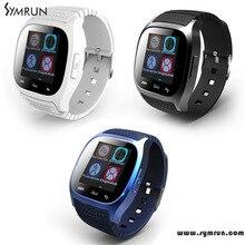 Symrun 2016 Bluetooth Smartwatch Smart Uhr Für Ios Andriod Handy Phonewristwatch Pk Gv08 Gv18 Smartwatch M26