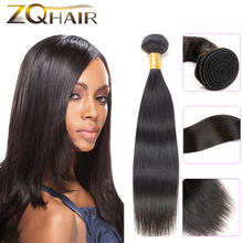 Queen Hair Products 7a Mink Peruvian Straight Virgin Hair 1 Pcs 100% Human Hair Weaving Wet And Wavy Weave Styles Free Shipping