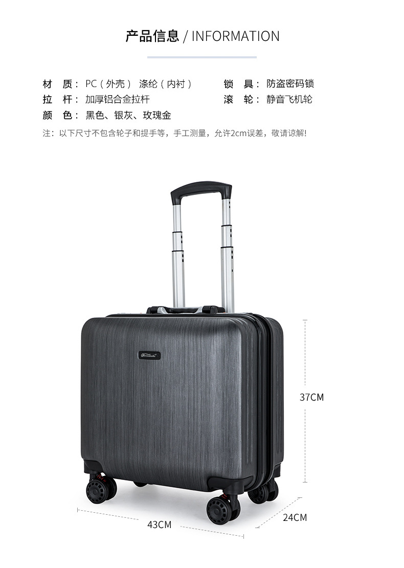 CARRYLOVE short journey business luggage series 18 inch size portable boarding fashion PC Rolling Luggage Spinner brandCARRYLOVE short journey business luggage series 18 inch size portable boarding fashion PC Rolling Luggage Spinner brand