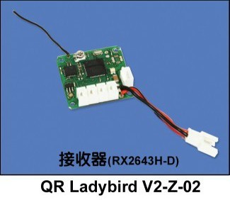 Free Shipping Original 1pc Walkera QR Ladybird V2 Receiver (RX2643H-D) QR Ladybird V2-Z-02 for quadcopter multicopter mini UFO walkera qr new ladybird v2 ufo quadcopter with devo 4 transmitter ready to fly free shipping
