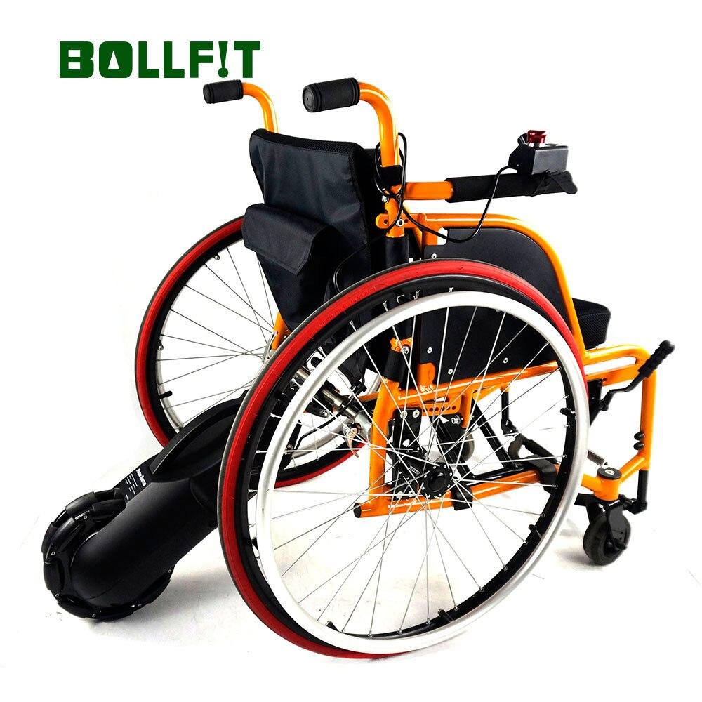 Bollfit électrique 24 V 250 W 8 pouces fauteuil roulant moteur tracteur Assistant Assit roue moteur pour Physibal handicap moteur Kit