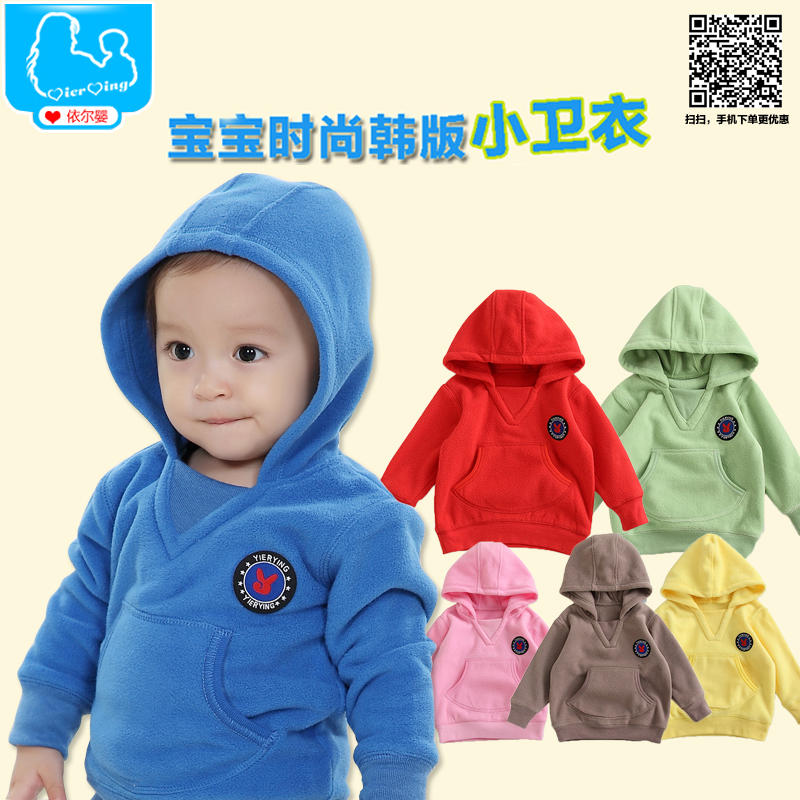 Baby clothes baby autumn outerwear male clothes fashion hooded outerwear small sweatshirt