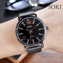 Quartz Watch Digital watch SOKI Men Brand Minimalist Modern Concise Mesh Strap Casual Round Simple relogio masculino
