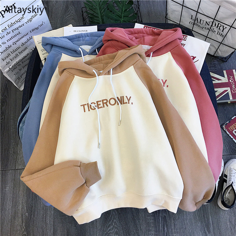 Hoodies Women Hooded Simple Leisure Plus Velvet Thicker Warm High Quality Patchwork Womens Elegant Female Fashion Korean Style