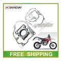 X2 х2х xy250gy SHINERAY 250CC двигатель прокладка бумаги прокладка головки блока цилиндров полный набор аксессуаров бесплатная доставка