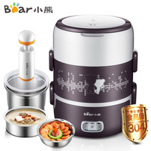 220V/270W Mini Single/Double Layer 2L Electric Rice Cooker Stainless Steel Inner Lunch Box Multi Cooker With Vacuum Pump