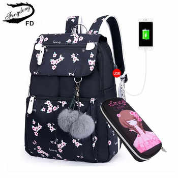 FengDong kids black pink floral school backpack children school bags for girls student girl cute pen pencil bag set dropshipping - DISCOUNT ITEM  44% OFF All Category