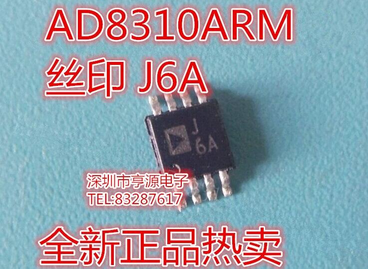 Price AD8310ARM
