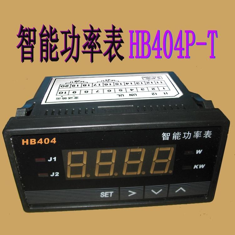 HB404P-T Intelligent Digital Display AC Power Meter Instrument and Meter Voltage Current Control Frequency Meter AlarmHB404P-T Intelligent Digital Display AC Power Meter Instrument and Meter Voltage Current Control Frequency Meter Alarm