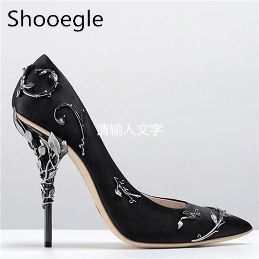 96324955ab82 Fashion Ornate Filigree Leaf Pointed toe Haute Couture Collection shoes  eden heel wedding pump Super sexy