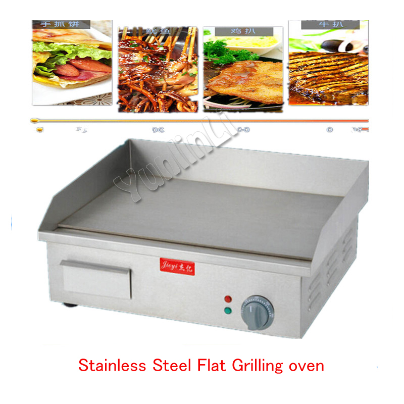 Stainless Steel Flat Grilling oven Electric Griddle Toast Machine for Party Picnic FY-818A ...