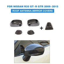Carbon fiber Rearview Mirror Cap Covers Trim Car Roof Antenna Exterior Trim for Nissan GT-R GTR R35 2009-2015 Car Styling(China)