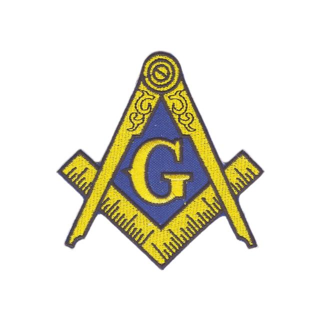 Masonic Logo Gold Blue Or Black White Free Mason Square Compass