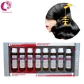 1 Minute Hair Damage Repaired Essence 8 PCS Professional Hair Care Anti-off Smooth & Straight Shine Enhancing 80ML Beautiful Set
