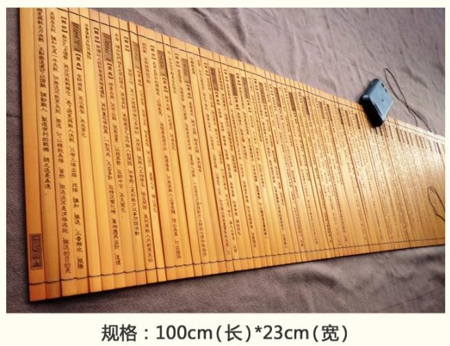 Bamboo  Book Chinese Ancient Culture Thirty Six Stratagems Plan San Shi Liu Ji 100  Slice  100 X 23 Cm