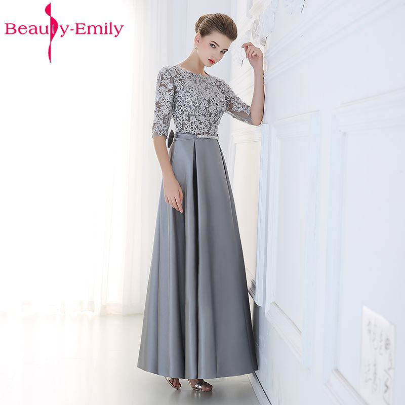 Beauty Emily Beads A Line Lace Up Evening Dresses Long 2019 Party Elegant Vestido De Festa Fast Shipping Prom Gowns Open Back
