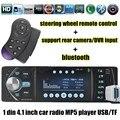 """Новое прибытие 4.1 """"Bluetooth 12 В Автомобиль Радио TF/USB/AUX FM Стерео MP4 руль Пульт Дистанционного Управления управления Свободные руки DVR/AUX вход"""