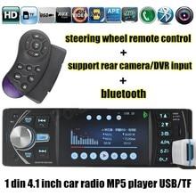 """Nueva llegada 4.1 """"Bluetooth 12 V Coche de Radio TF/USB/AUX FM Estéreo MP4 volante Remoto DVR de Control de Manos Libres/entrada AUX"""