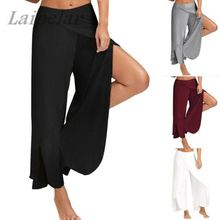 Women High Waist Flared Wide Leg Long Pants OL Work Casual Palazzo Long Trousers Laipelar girls frilled waist palazzo leg pants