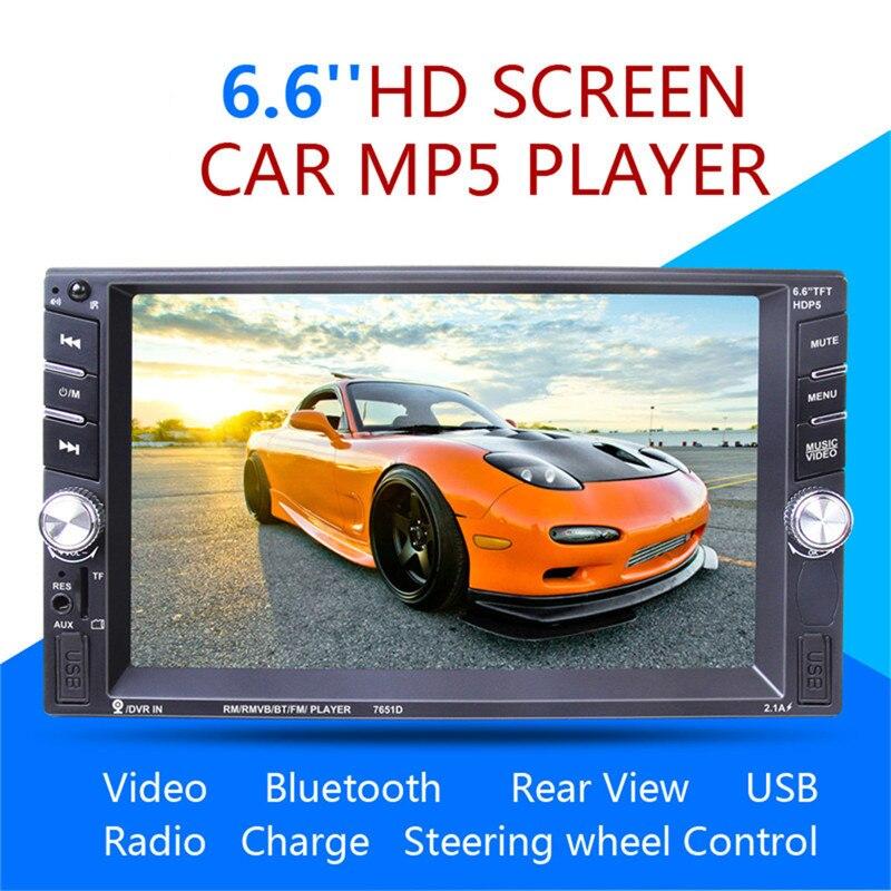 7651 2 DIN Coche MP5 General Coche MP5 Bluetooth Radio Car Stereo Audio Player c